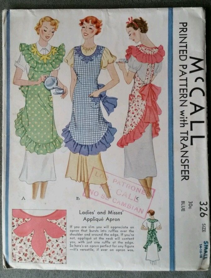 McCall 326 Apron pattern from 1932 ~