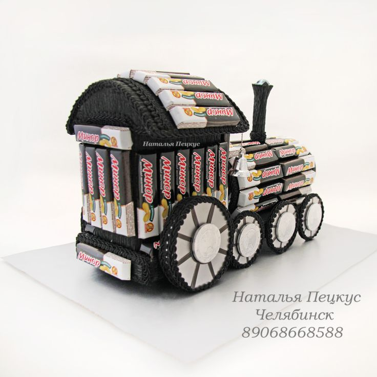 "Gallery.ru / Фото #138 - Букеты из конфет в Челябинске ""Скульптура из конфет"" - natapetskus"