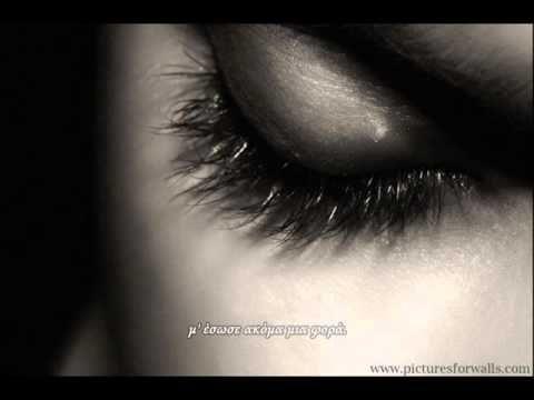 ΤΟ ΛΑΘΟΣ - ΑΣΛΑΝΙΔΟΥ - YouTube