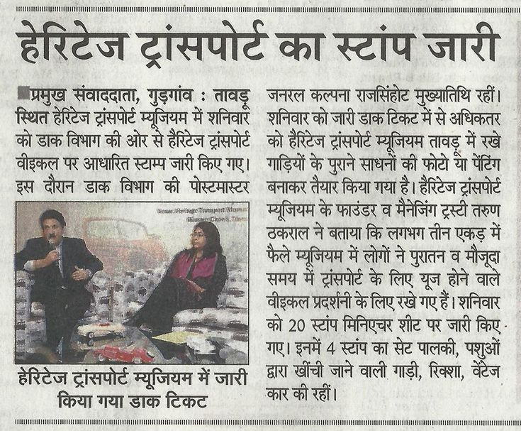 Navbharat Times 26-03-2017