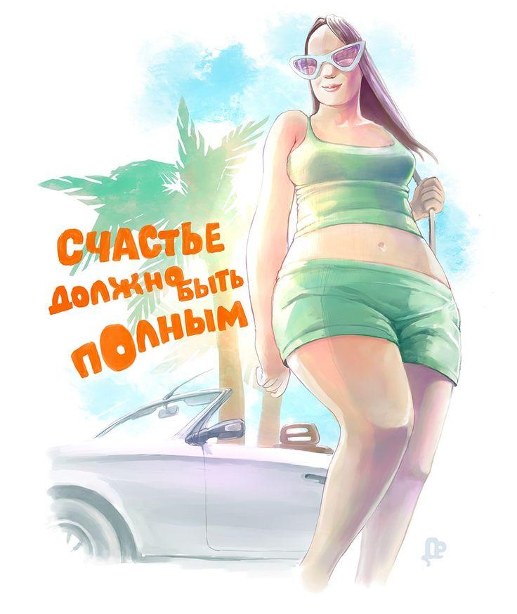 Картина художника Дмитрий Прокопьев — REKILL живи творчеством