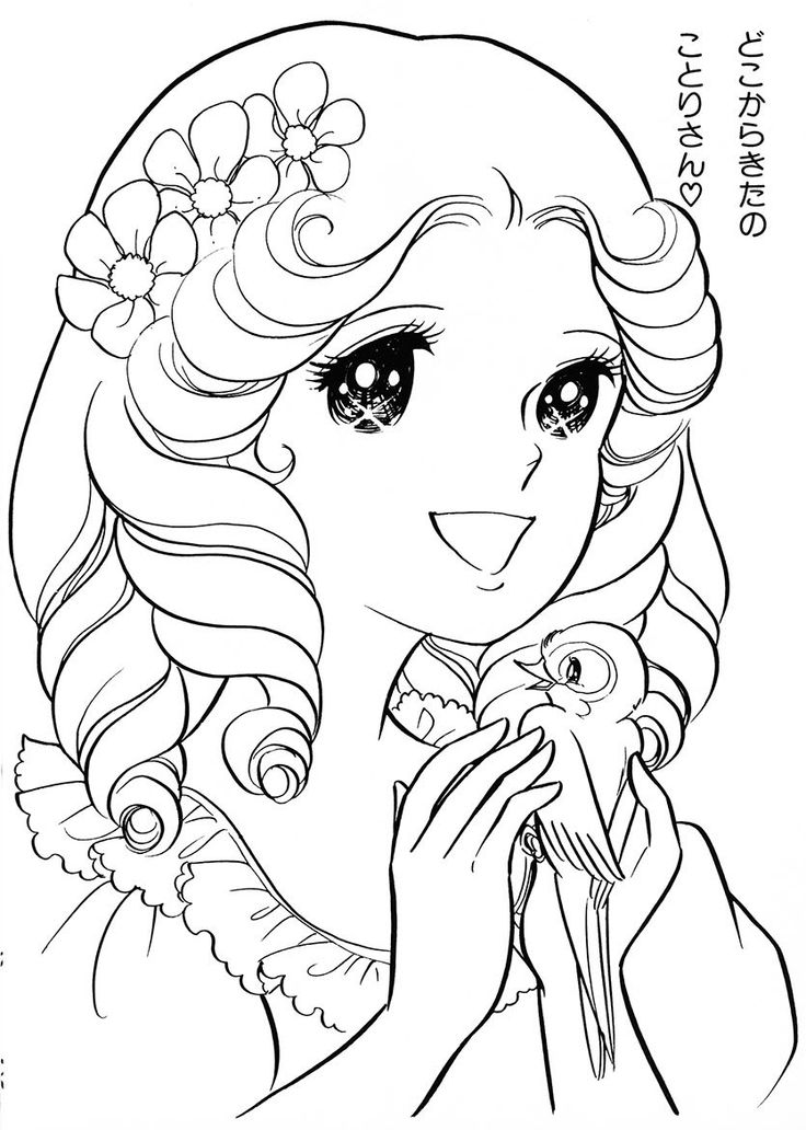 Pin by Joe Hafzar on COLORING PAGES Vintage coloring
