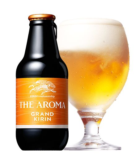 THE AROMA GRAND KIRIN
