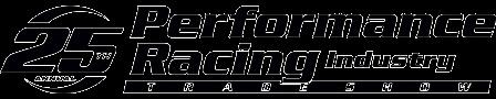 Hardin Marine Performance Products
