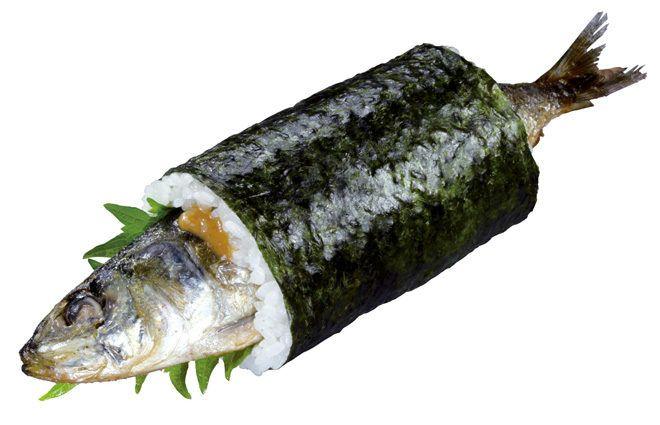 くら寿司  恵方巻  丸ごといわし巻