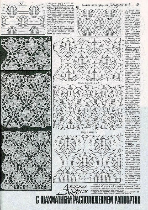http://knits4kids.com/ru/collection-ru/library-ru/album-view/?aid=43342