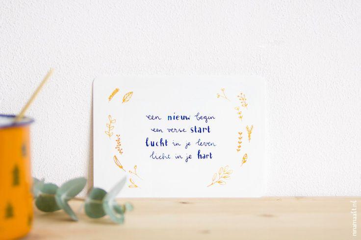 """""""Een nieuw begin, een nieuwe start. Lucht in je leven, licht in je hart."""" postcard by ninamaakt"""