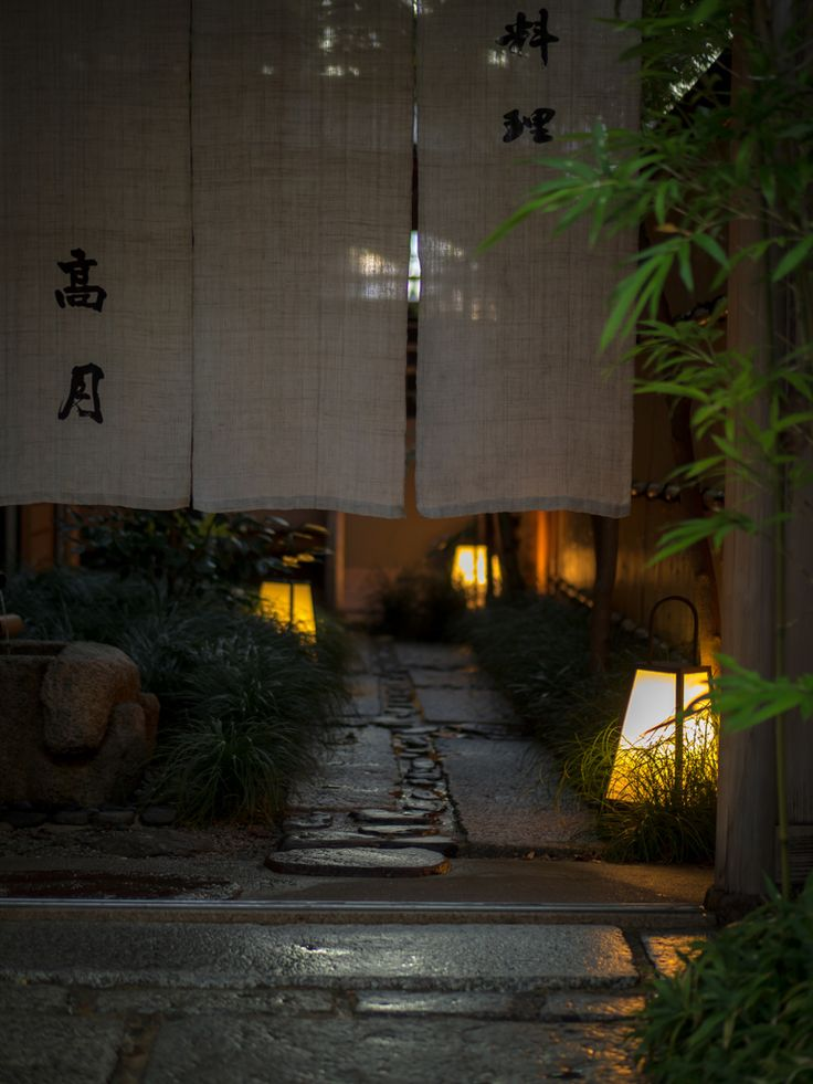 Beautiful Japanese House 422 best japan, tokyo, etc.. travel images on pinterest   kyoto