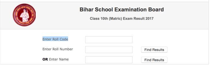 Bihar Board 10th Exam Result 2017 – www.biharboard.ac.in