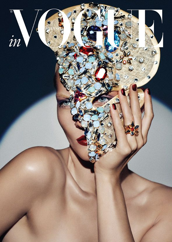 The Spectacularly Sparkly 2013 German Vogue Swarovski Horoscope Calendar Combines Gorgeous Photography, Fashion and Jewelry.