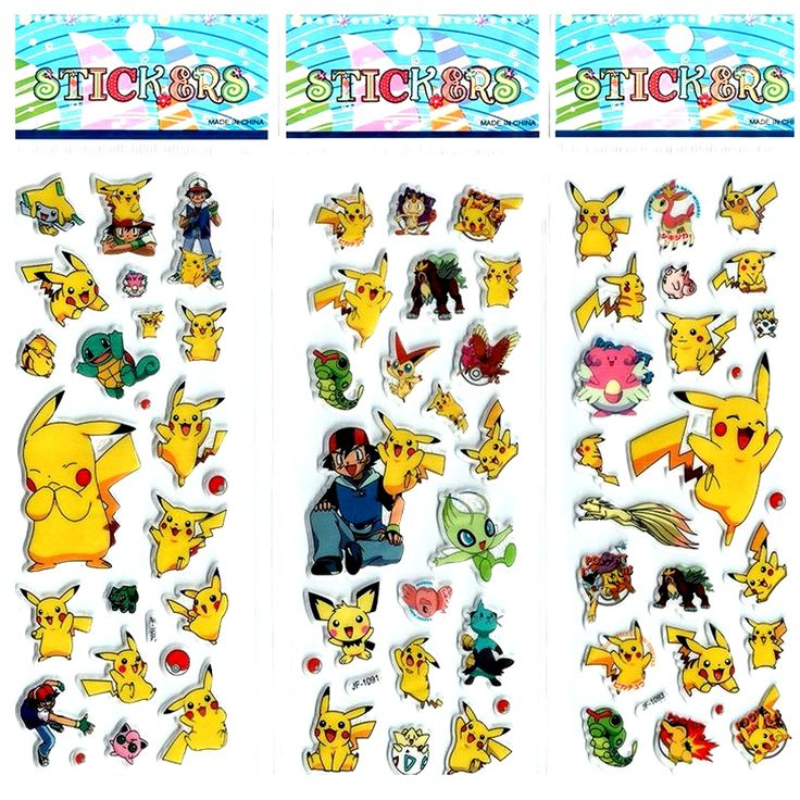 Cheap stickers dragon, Buy Quality favors souvenirs directly from China favor craft Suppliers:                                                                        Note:   1.Orders > $7 (Can mix different