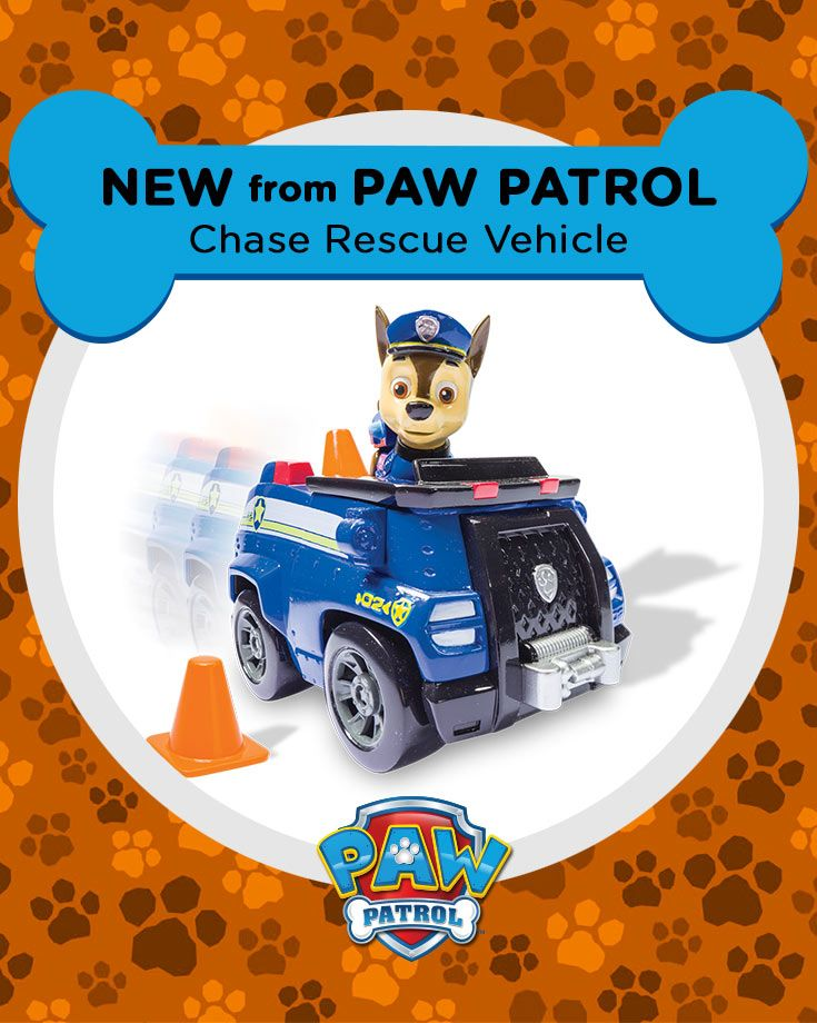 Kids can pretend play to save Adventure Bay with Chase and the rest of the PAW Patrol vehicle toys!