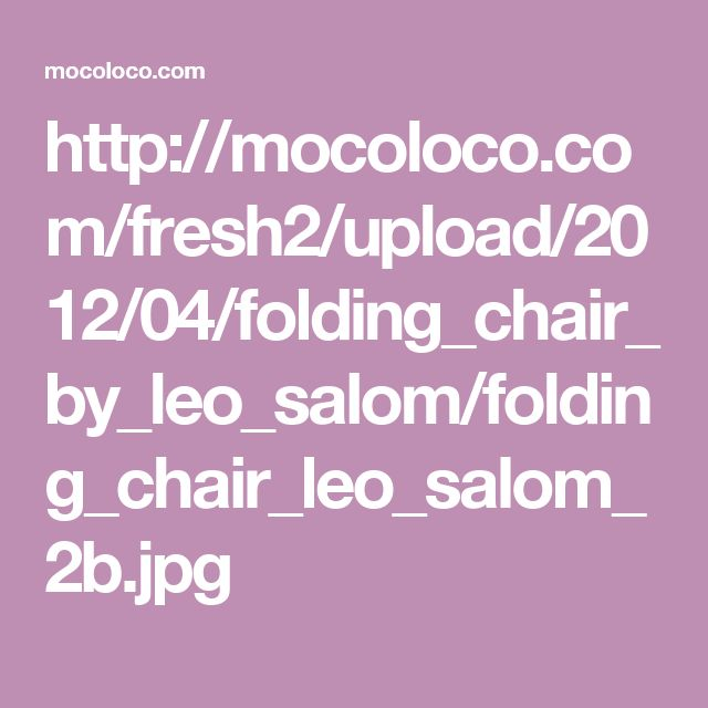 http://mocoloco.com/fresh2/upload/2012/04/folding_chair_by_leo_salom/folding_chair_leo_salom_2b.jpg