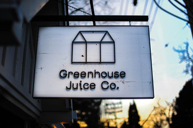 Bring your taste buds back to life... At Greenhouse Juice Co. you aren't just walking into any juice shop.