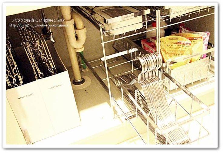 洗面所シンク下の収納とコツ  メグメグの好奇心♪♪ 収納インテリア
