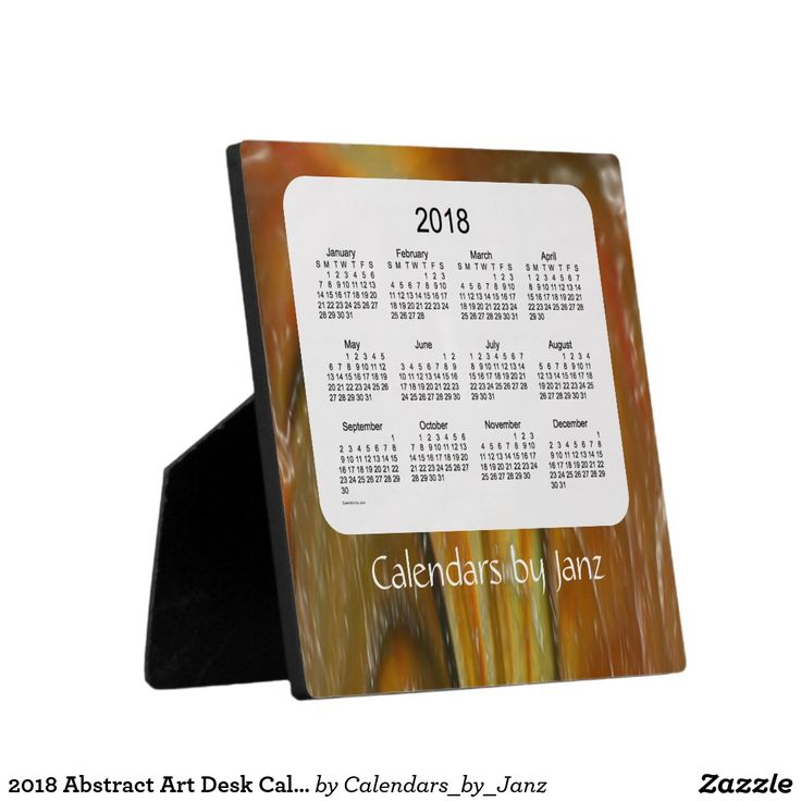 2018 Abstract Art Desk Calendar by Janz Plaque