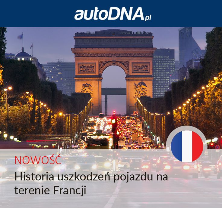 Nowość w raporcie autoDNA dla pojazdów z Francji! https://www.autodna.pl/blog/nowosc-w-raporcie-autodna-dla-pojazdow-z-francji/
