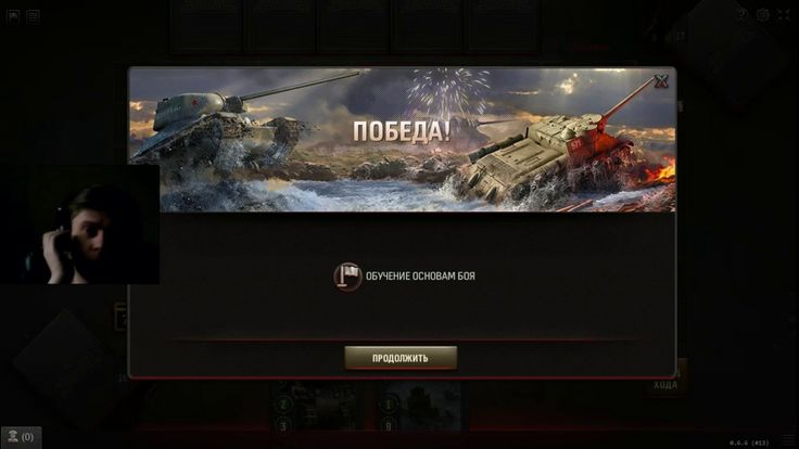 World of Tanks Generals free to play cards online game ✼✐♡$€₽  2016 12 2...