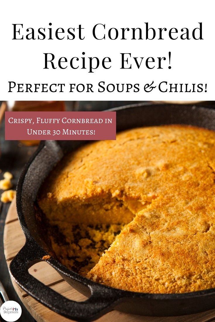 Skillet Cornbread Recipe With Martha White Cornmeal Southern Cravings Recipe In 2020 Easy Southern Cornbread Cornbread Easy Cornbread Recipe