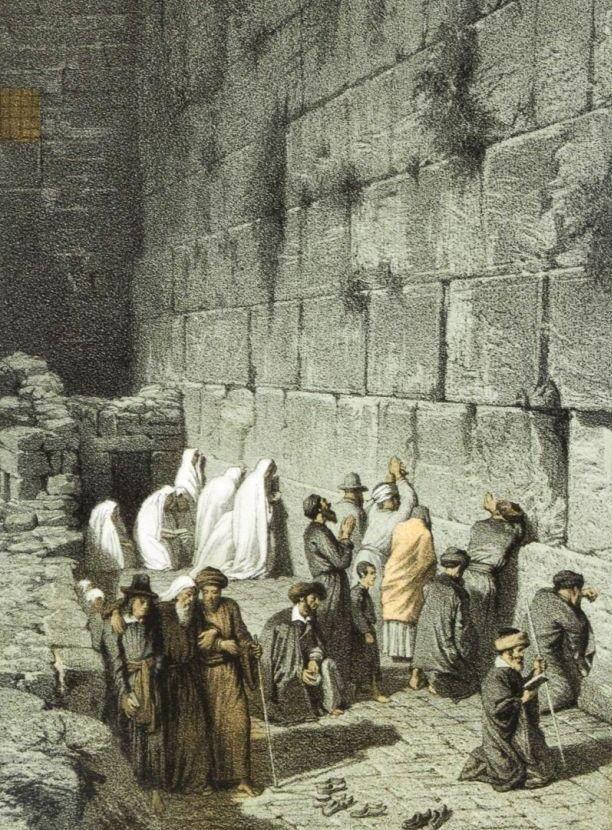 """Jews Praying at Wailing Wall in Jerusalem"", Johann Martin Bernatz, ca.1839. According to the Ottoman imperial archives 1868. (IsraelDailyPicture.com, 27 juli 2015)"