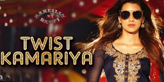 Check out the #Song #Lyrics from the #Hindi #Movie #BareillyKiBarfi #Twist_Kamariya only at Blog Vertex!!  #Bollywood #acting #film #actor #acting #drama #Kirti_Sanon #Ayushman #Dance #Emotions