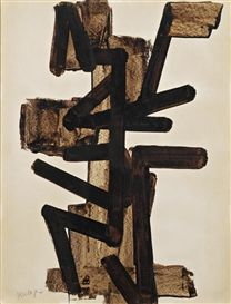 Pierre Soulages - Brou de noix, 1947, 25.59 X 19.69 in (65 X 50 cm), walnut paint on paper mounted on canvas