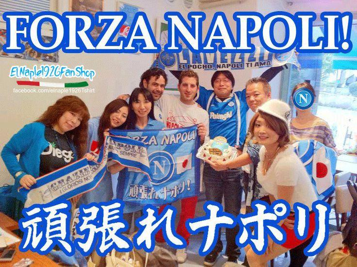 Tifosi del Napoli nel mondo