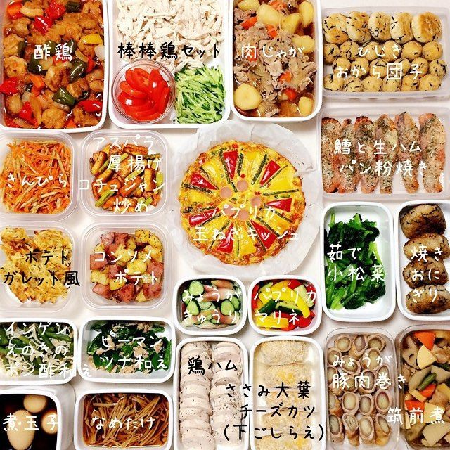 Instagramでフォロワー5万人をもつkaoringoさんはご存知ですか?色とりどりの常備菜で大人気のkaoringoさんですが、実はフォロワーさんに向けてついにレシピを公開!早速チェックしてみませんか?