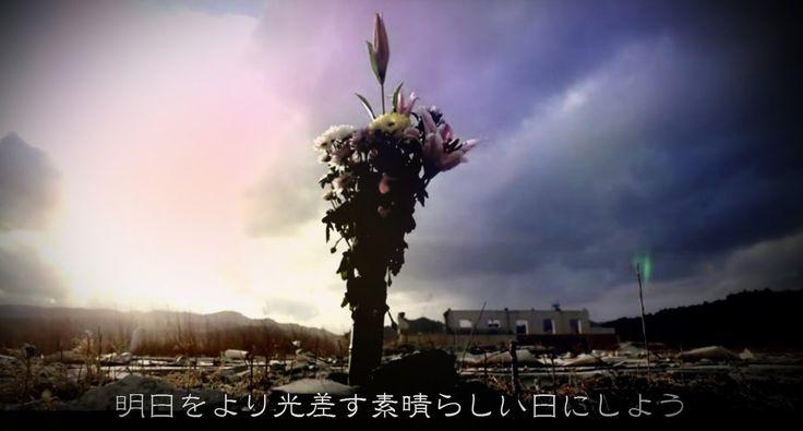 3.11 東日本大震災動画 ONE OK ROCK BE THE LIGHT ワンオク 津波 写真 追悼 感動 歌詞日本語字幕