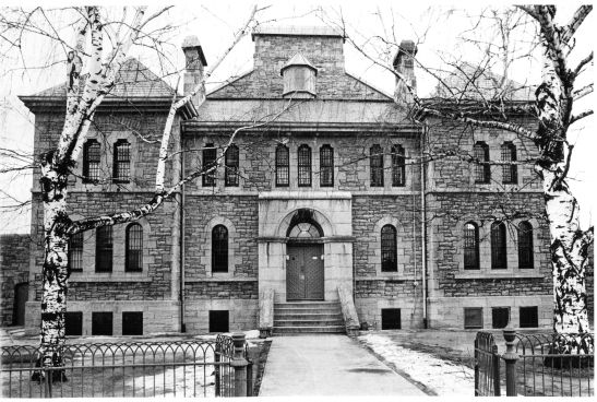 Lincoln County Jail - St. Catharines Ontario. Built in 1866, demolished in 1976