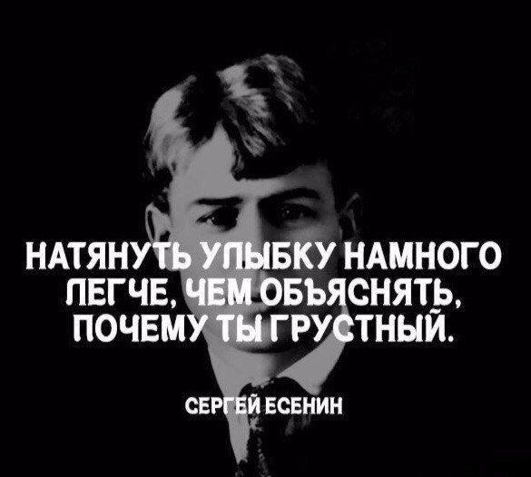 Сергей Есенин #литература #книги #образование #цитаты #статусы #стихи #зима