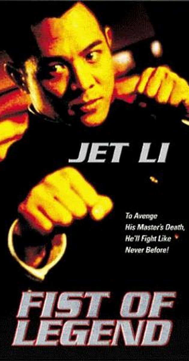 Directed by Gordon Chan.  With Jet Li, Shinobu Nakayama, Siu-Ho Chin, Billy Chow. In 1937, a Chinese martial artist returns to Shanghai to find his teacher dead and his school harassed by the Japanese.