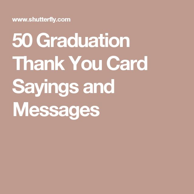 Thank You For Your Generous Gift Quotes: 25+ Unique Graduation Thank You Cards Ideas On Pinterest