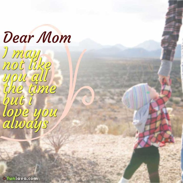 i may not like you all the time mom -  I love you Mom quotes