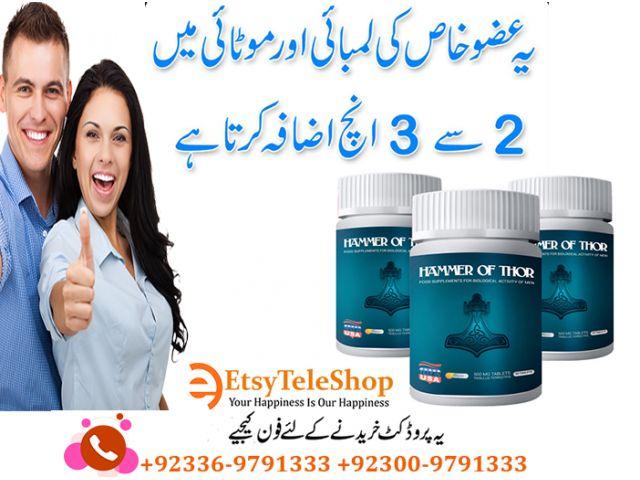 42 best hammer of thor food supplement capsule in pakistan buy