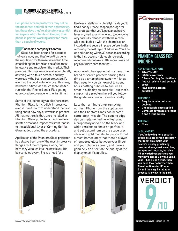 WOW! TekSavvy Magazine rated our new Edge-To-Edge™ technology for the iPhone 6 and 6 Plus at 9/10!  #PhantomGlass