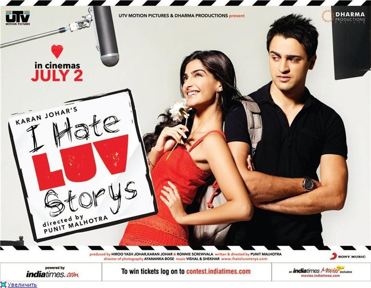 I Hate Luv Storys (2010) This film is so cute. It makes fun of the elaborate, romantic bollywood films...and is one in and of itself.
