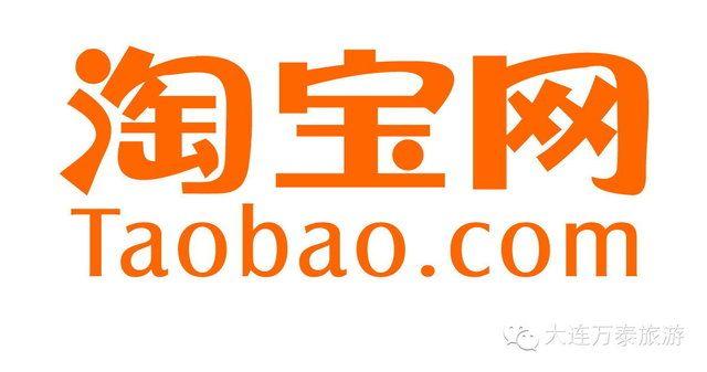 Dont go Taobao.com..:D