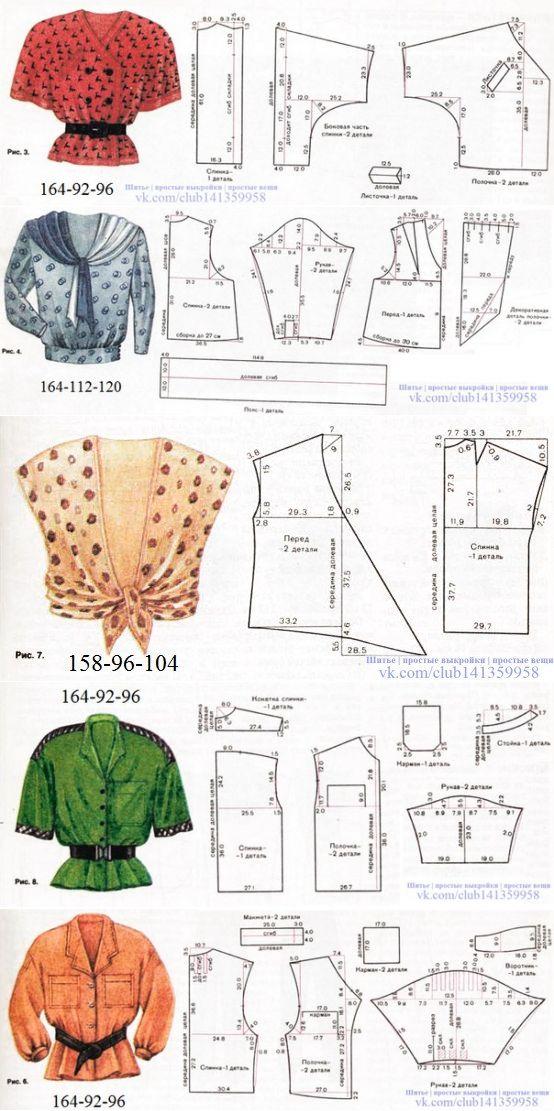 Sewing | simple patterns | simple things. Blouses.