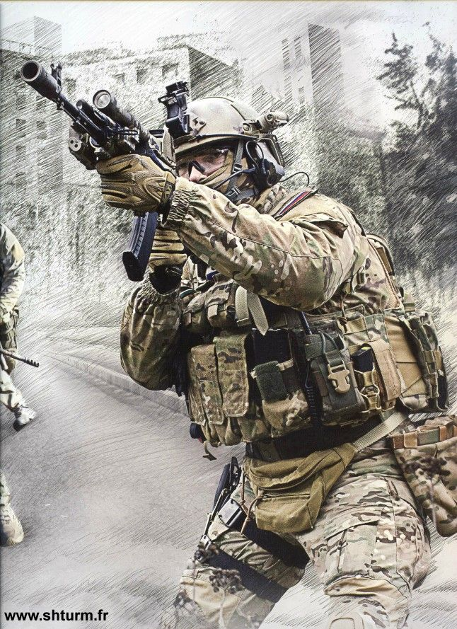 Resultado de imagen para militar equipamiento
