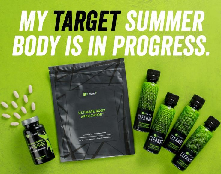 Who's working toward their summer beach body ?! Target Trio can help you get there ! #CommitDontQuit