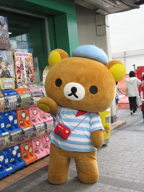 Rillakuma #japanese #mascot