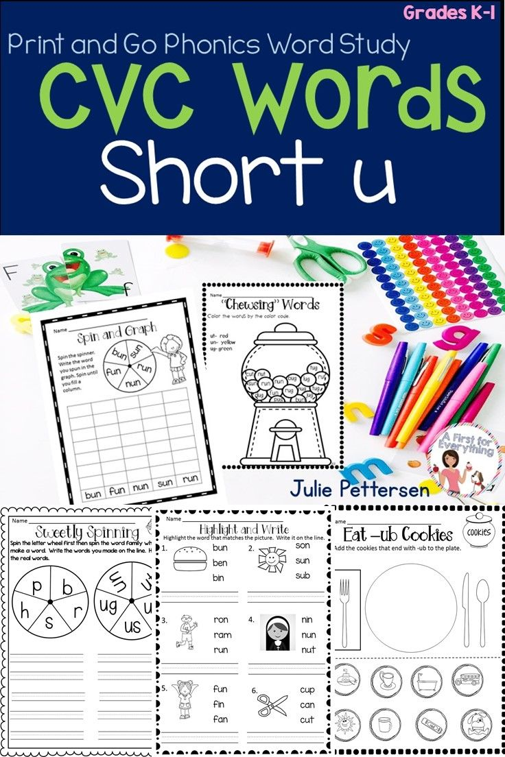 This phonics resource reviews the CVC short e vowel sound. With activities,  printables, center activities & word work designed with your kindergartners & first graders in mind,  you will have all you need to review the short e sound in consonant vowel consonant words here. Students will review blending and segmenting sounds. The word families -ut -un, and -ub, and -ug are featured in this resource. {K, 1st grade, phonemic awareness, mini-lessons}