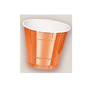 Plastic Orange Peel Cups. There are 20 Plastic Cups per package. These 9 ounce cups come in 22 colours to match any theme or event.