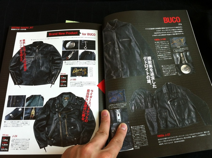 Lightning Magazine pages | Buco