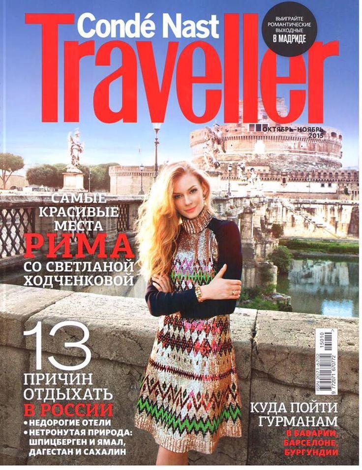Model Petra Nemcova on Condé Nast Traveller cover, hair & makeup by Massimo Serini, November 2015