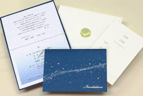 「結婚式 招待状 星」の画像検索結果