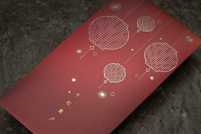 GIFTS for GOOD - 2016 Red Packets on Packaging of the World - Creative Package Design Gallery