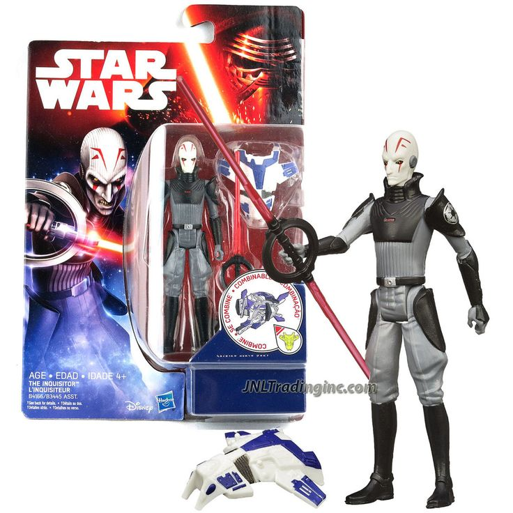 "Hasbro Year 2015 Star Wars Rebels 4"" Tall Action Figure - THE INQUISITOR (B4166) with Double Lightsaber Plus Build A Weapon Part #1"
