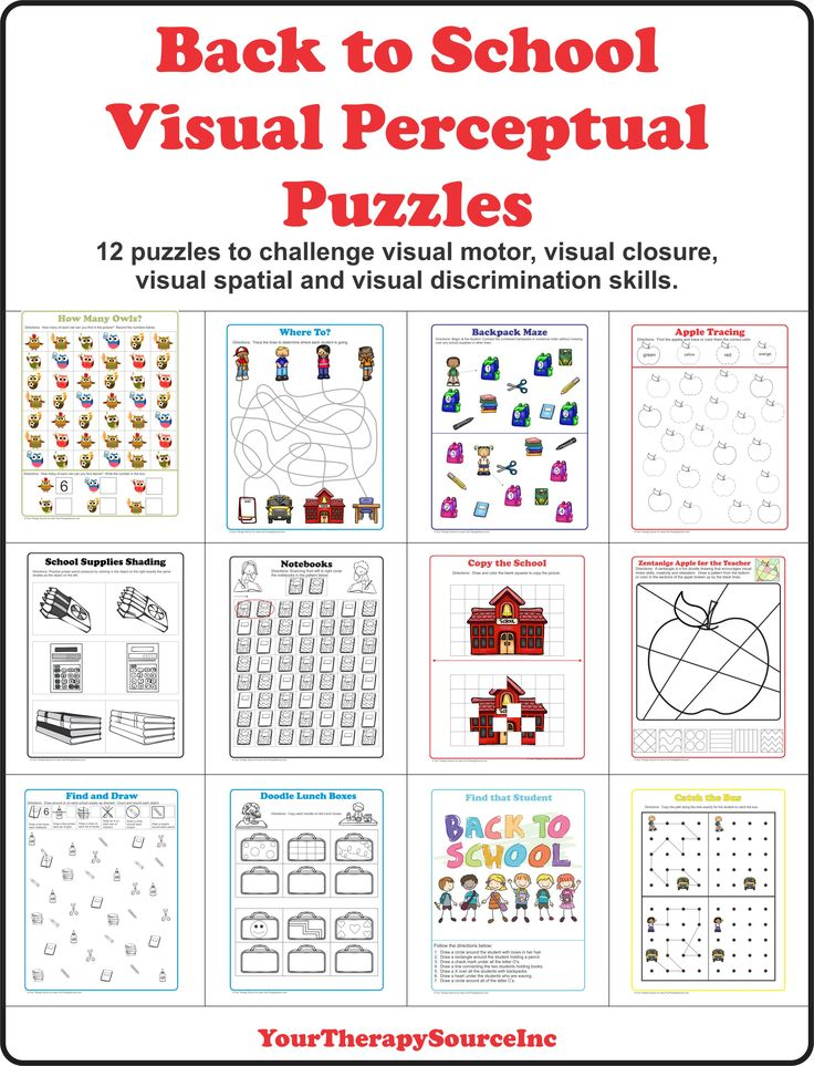12 visual motor, visual spatial, visual closure and visual perceptual challenges with a Back to School theme.